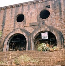 Sinagoga di Bhamdoun