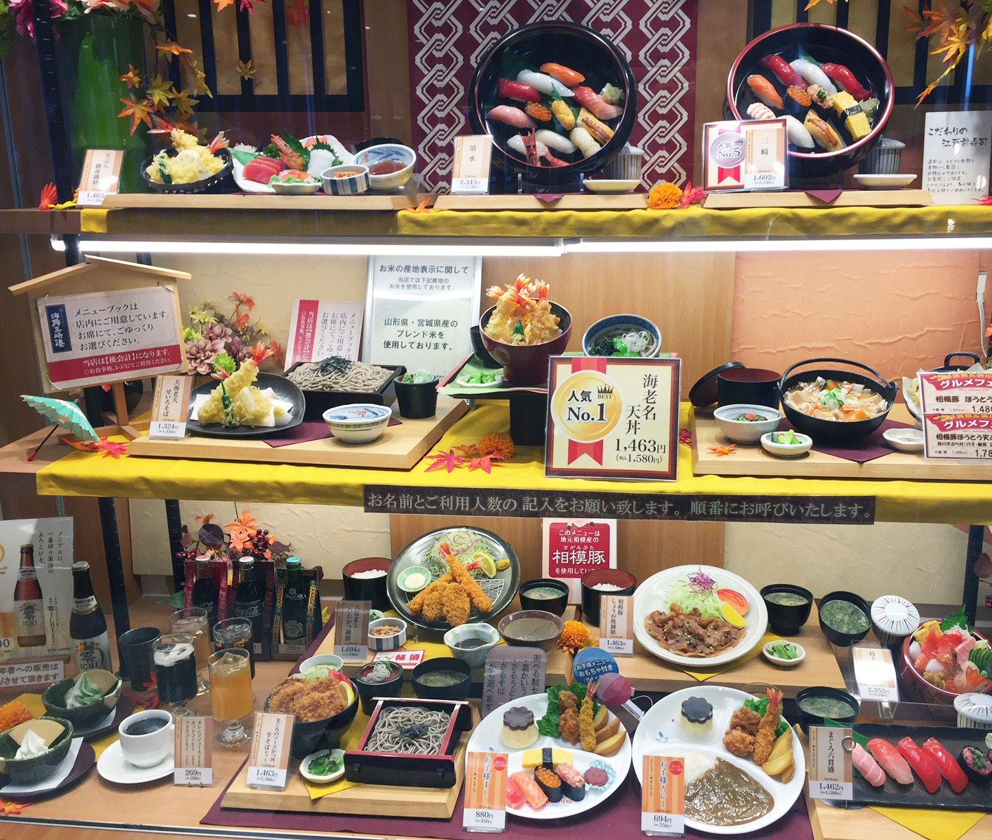 Things You Should Know Before Eating In Japan