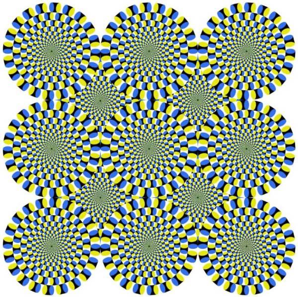 optical illusions # 16