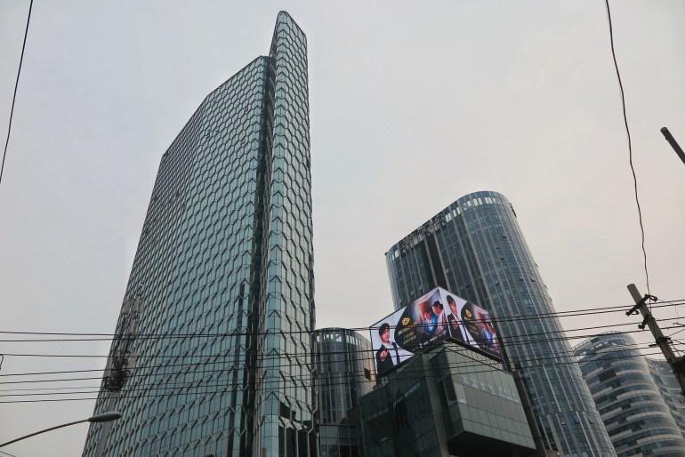 grattacieli Pechino
