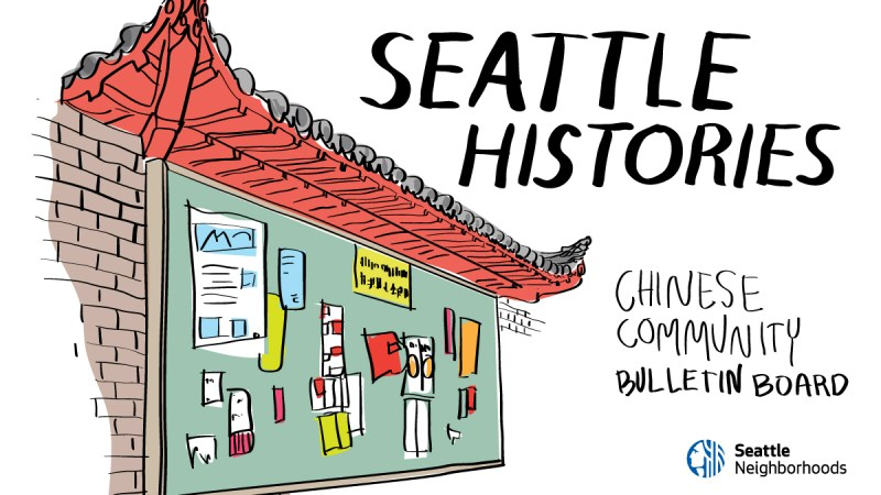 colorful illustration of the Chinese Community Bulletin Board in Seattle's Chinatown International District neighborhood