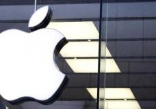 An Apple logo is seen at the Apple store in Munich, Germany, in this January 27, 2016 file photo.  REUTERS/Michaela Rehle/Files