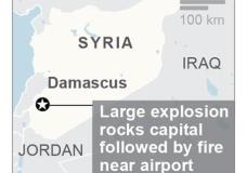 Map locates Damascus, Syria; 1c x 1 1/2 inches; 46.5 mm x 38 mm;