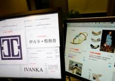 FILE - In this file photo taken Friday, April 21, 2017, Trademark applications from Ivanka Trump Marks LLC images taken off the website of China's trademark database are displayed next to a Chinese online shopping website selling purported Ivanka Trump branded footwear on computer screens in Beijing, China. Three men investigating a company in China that produces Ivanka Trump brand shoes are missing, according to Li Qiang who runs China Labor Watch, a New York-based labor rights group that was planning to publish a report in June, 2017, about low pay, excessive overtime and the possible misuse of student interns at one of the company's factories. (AP Photo/Ng Han Guan, File)