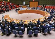 The United Nations Security Council meets on North Korea, Monday, Sept. 4, 2017, at U.N. headquarters. (AP Photo/Bebeto Matthews)