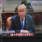 Trump Threatens New Sanctions After North Korea Fires ICBM