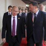 Trump, Putin Shake Hands At Summit In Vietnam