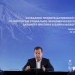 Russian PM Strongly Warns U.S. Against Ramping Up Sanctions
