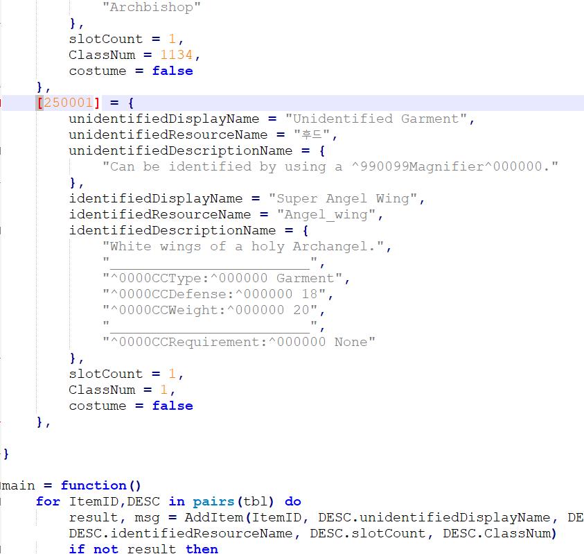 image-1.png?resize=843%2C799&ssl=1