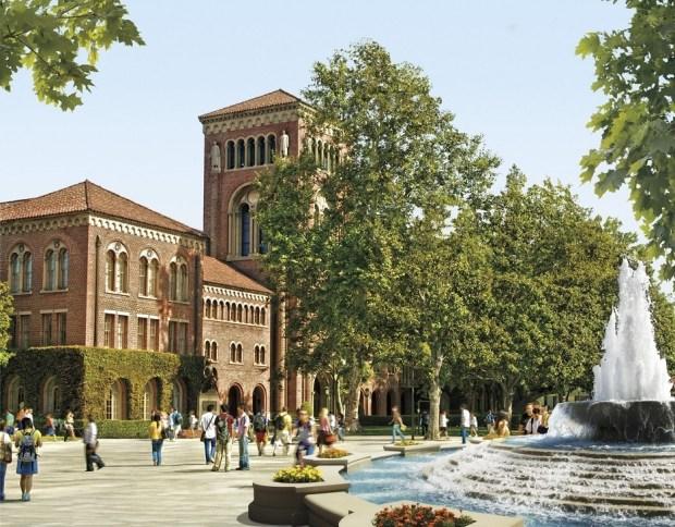 USC Summer Program Banner
