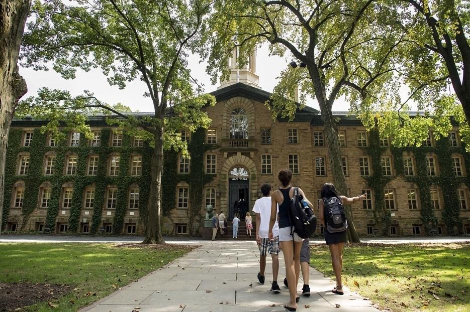 Princeton Summer Program Banner