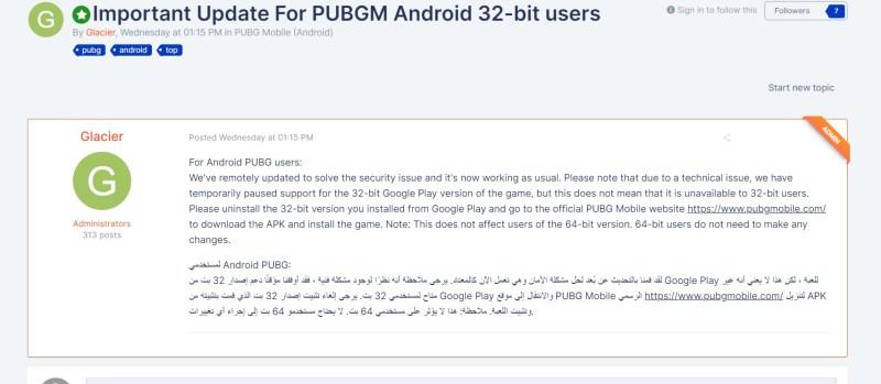 Notification PUBG
