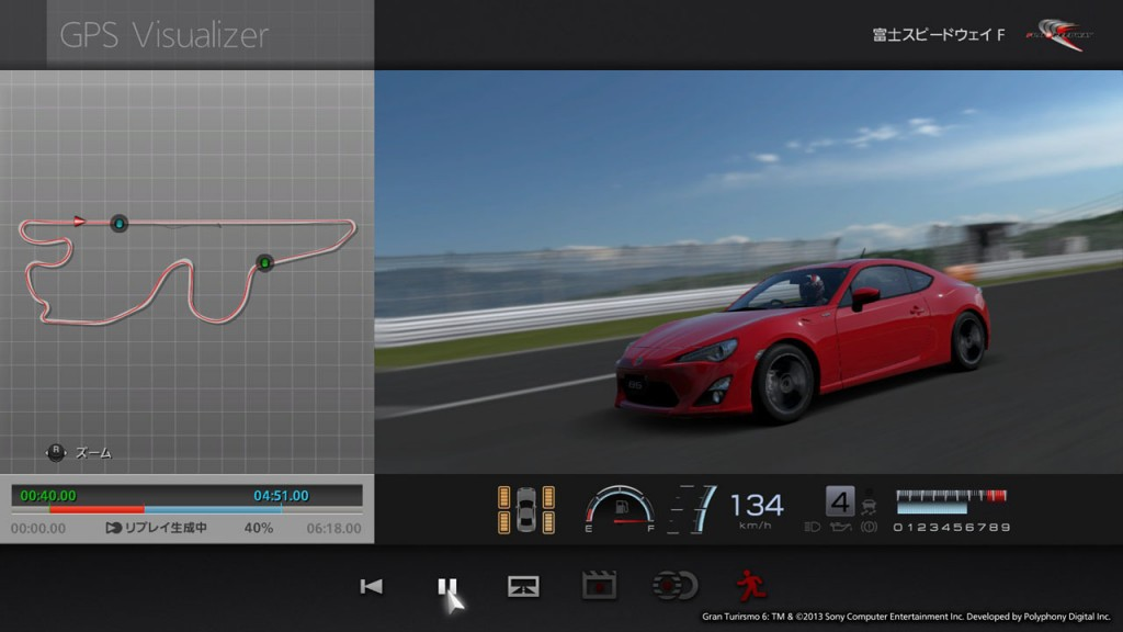 scion-frs-gran-turismo-6-virtual-playback