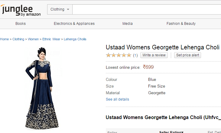 Bad Lehenga Websites
