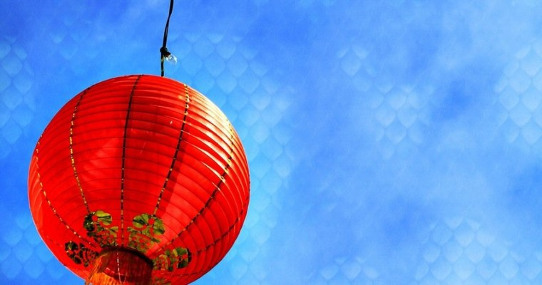 Why Being Chinese is Financially Advantageous