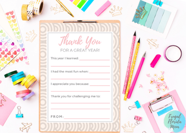 Printable Teacher Gift Worksheets