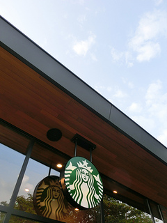 Save Money at Starbucks Storefront Store Logo Flickr