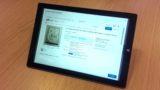 So verkaufe ich meinen Krempel bei eBay – Teil 1: Der optimale Verkaufspreis