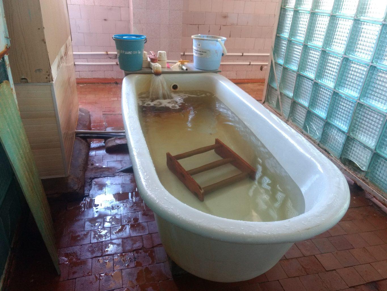 Radon baths
