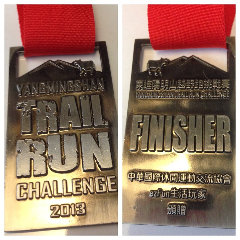 finishers-medal.jpg