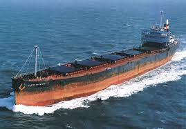 marine electric