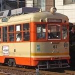 鉄道模型社
