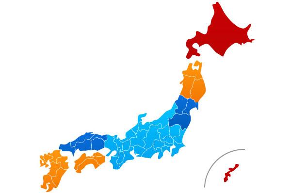 東京(大阪)に住んでいるのですが、ミニカー買取してもらえますか?