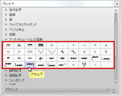 楽譜作成ソフト「MuseScore」[プラル下]が選択されます。