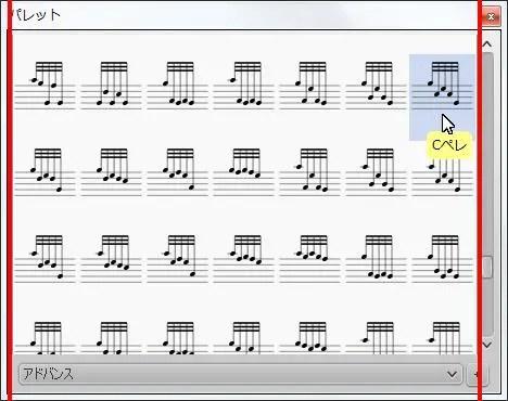 楽譜作成ソフト「MuseScore」[Cペレ]が選択されます。