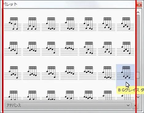 楽譜作成ソフト「MuseScore」[B Gグレイス ダブル ストライク]が選択されます。