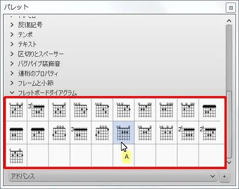 楽譜作成ソフト「MuseScore」[A]が選択されます。