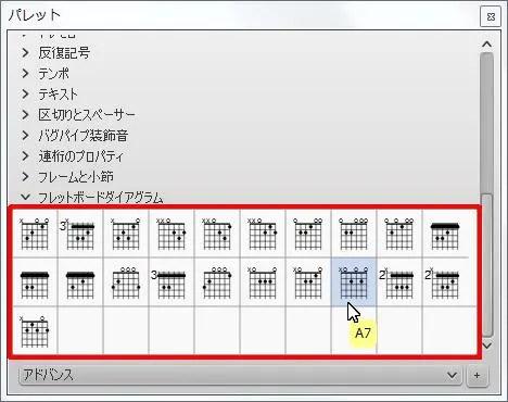 楽譜作成ソフト「MuseScore」[A7]が選択されます。