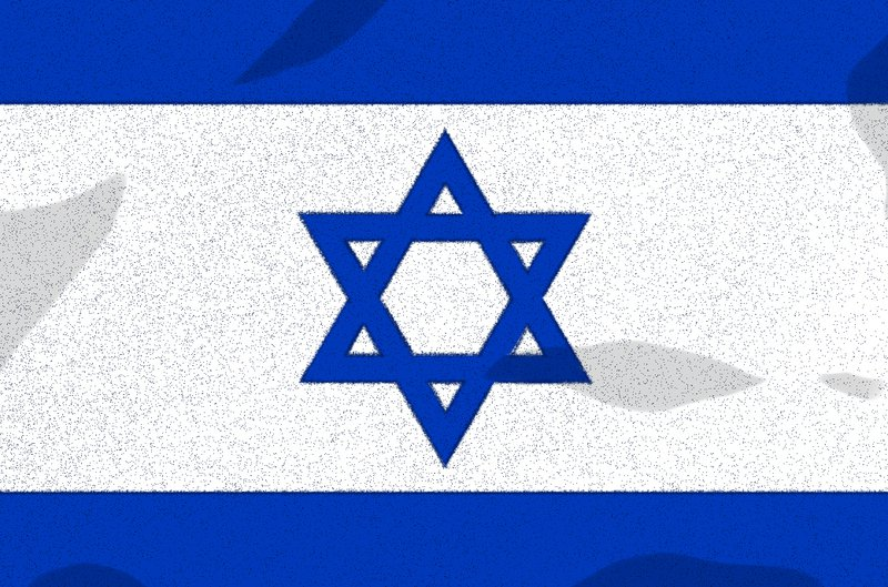 Israeli Court Rules Against One-Size-Fits-All Bitcoin Ban by Bank