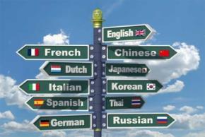 Chữ quốc ngữ trong hệ thống ngôn ngữ quốc tế