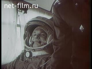Footage Space Exploration. (1960 - 1969)