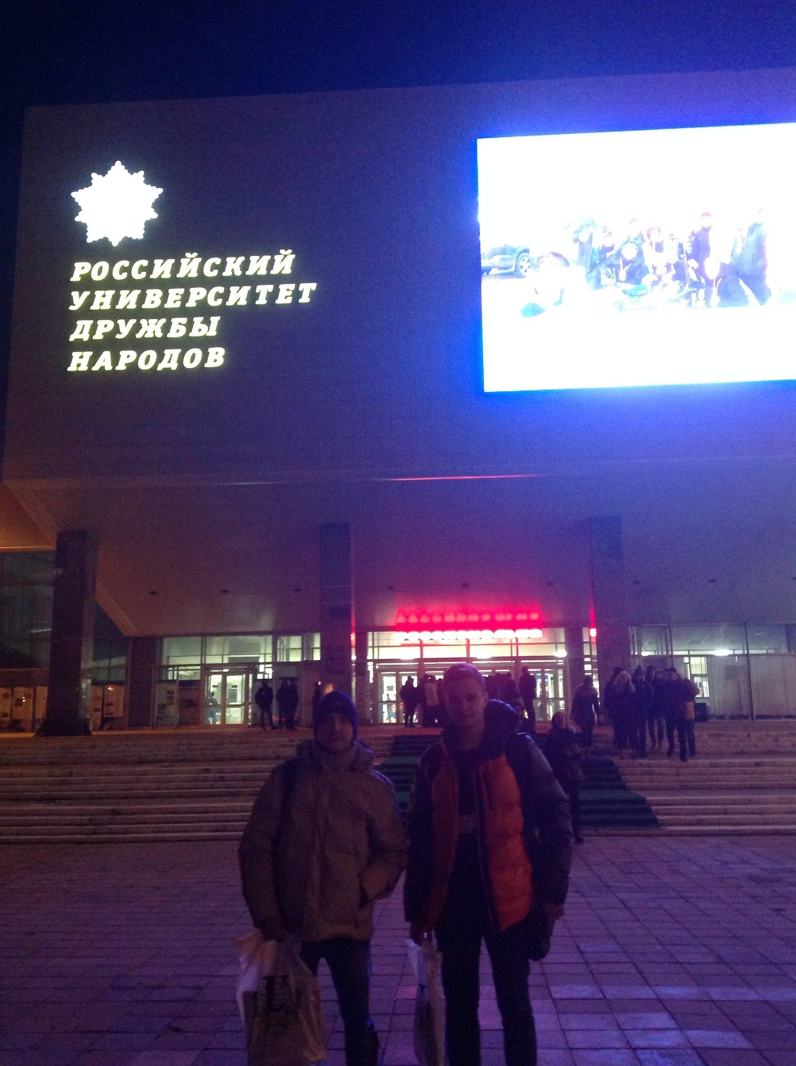 "Наша команда посетила научно-техническую школу ""Формула Студент"" в РУДН"