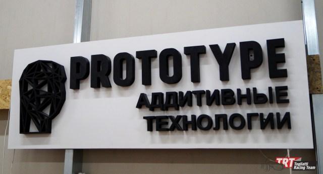 Prototype: экскурсия партнера