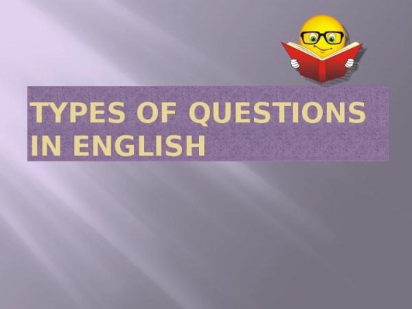 Презентация по английскому языку к уроку. Тема урока ...