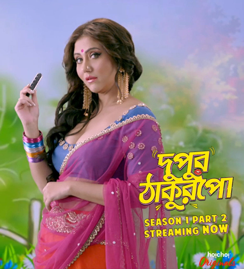 Dupur Thakurpo 1 (2020) Bengali Full Web Series 720p WEB-DL 900MB Download