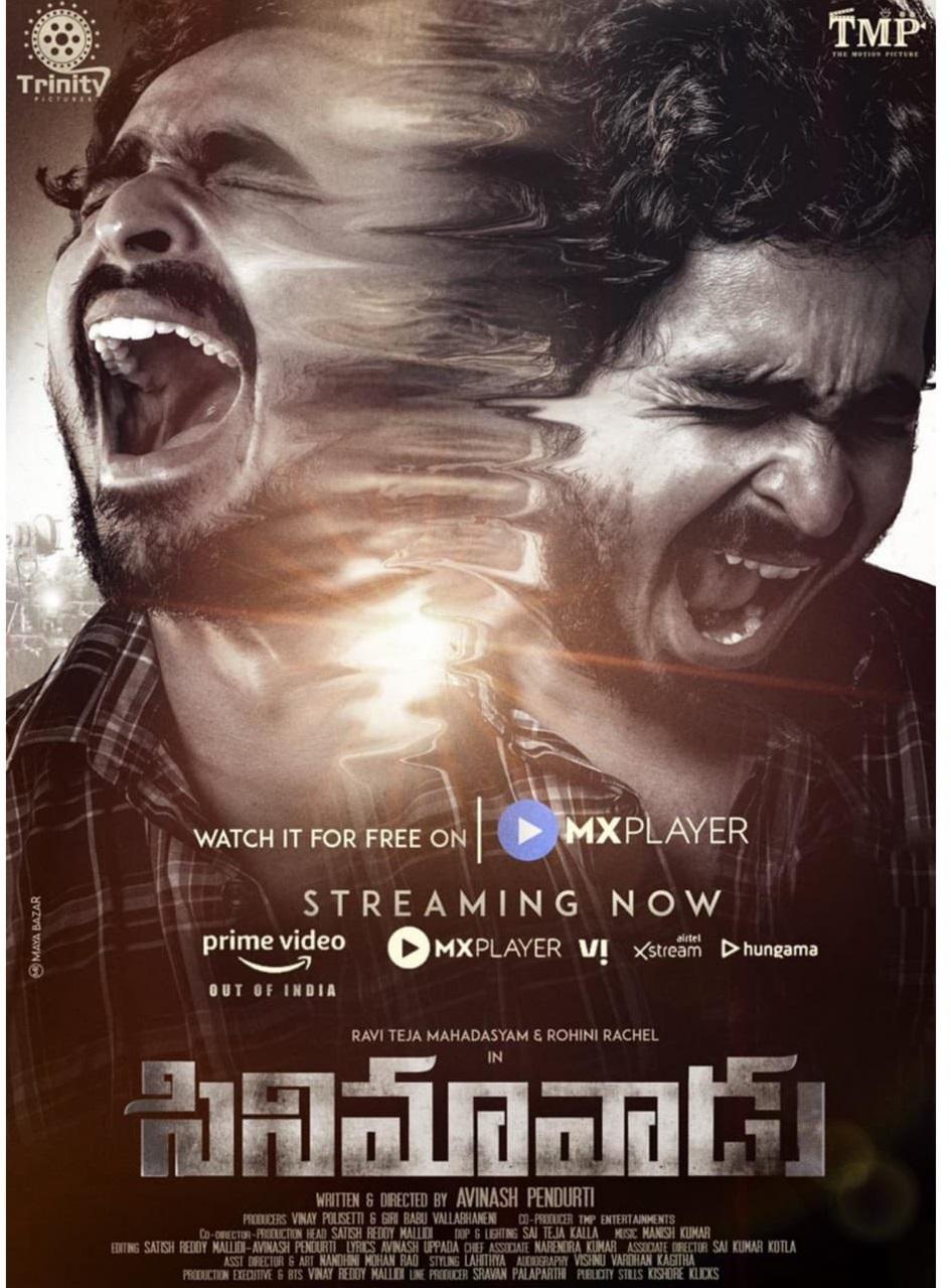 Cinemakaran 2021 Tamil  720p | 1080p HDRip 330MB  |  600MB  Download