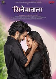 Cinemavala 2021 Hindi 720p Hungama HDRip 350MB Download