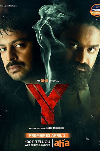 Y 2021 Telugu 480p | 720p HDRip 290MB | 600MB Download