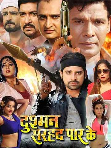 Dushman Sarhad Paar Ke 2021 Bhojpuri  480p | 720p HDRip 455MB | 1GB Download