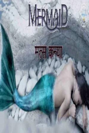 Matskanya (Mermaid) 2021 S01E02 Nuefliks Hindi Web Series 720p HDRip 200MB Download
