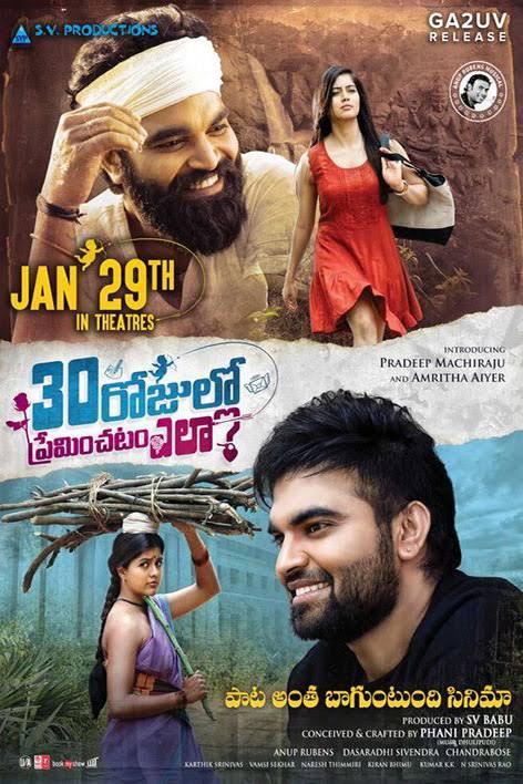 30 Rojullo Preminchadam Ela 2021 Telugu Movie 720p | 480p HDRip ESub 1.3GB | 400MB Download
