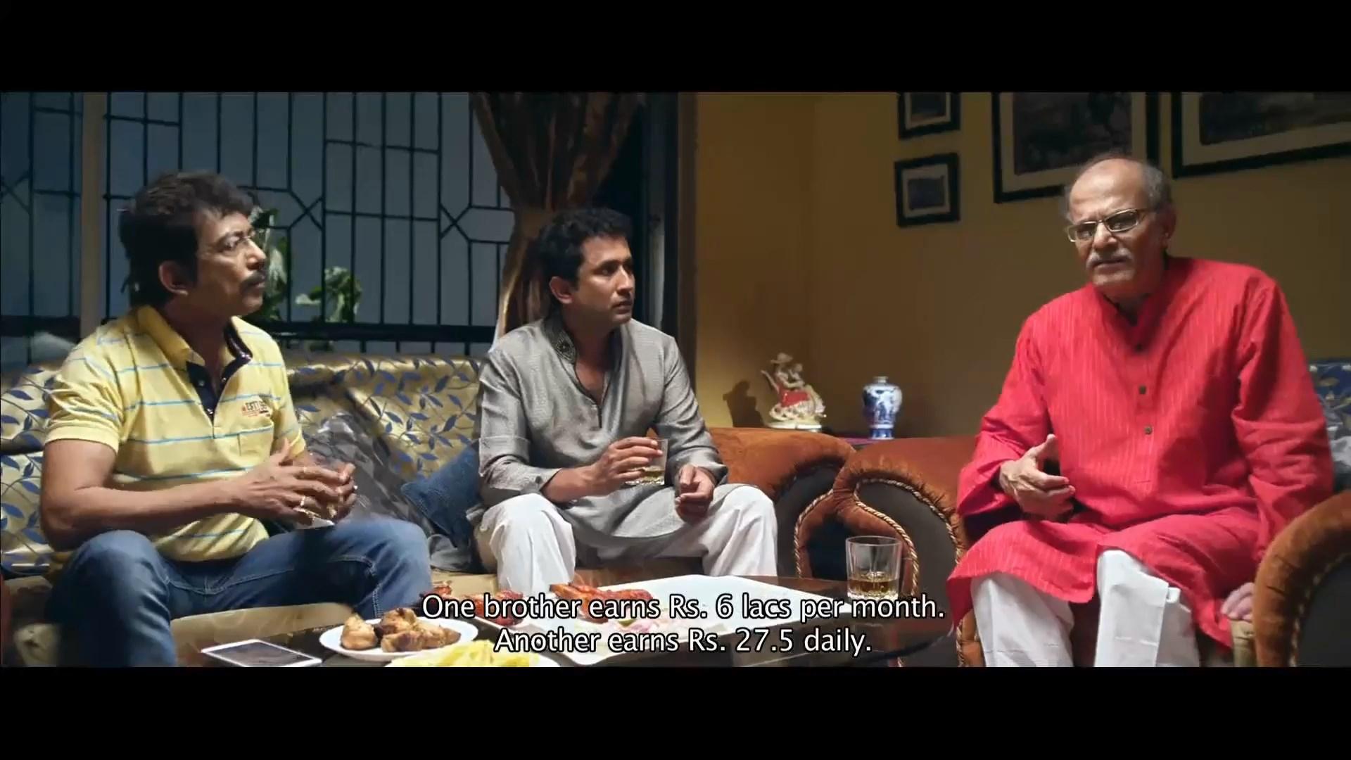 Tuski 2021 Bengali 1080p BMS WEB DL.mkv snapshot 00.27.17.600