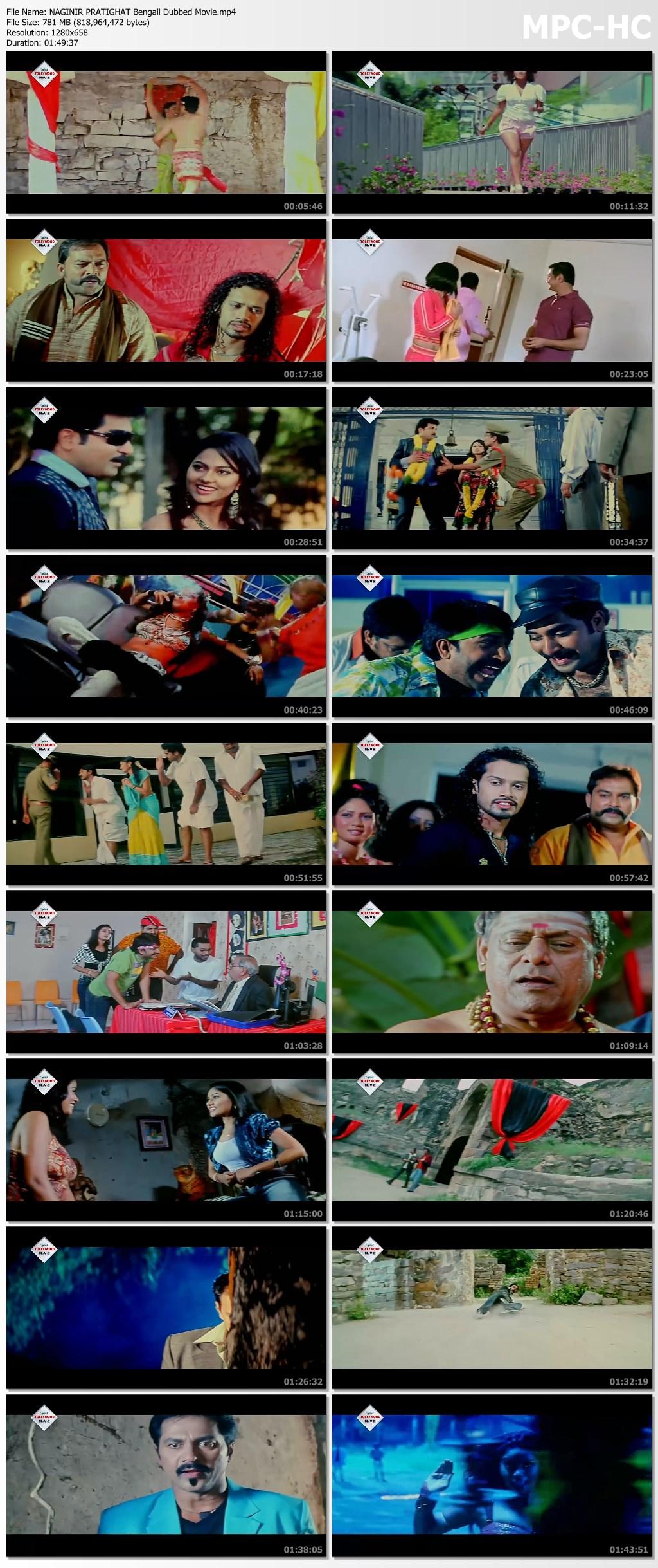NAGINIR PRATIGHAT Bengali Dubbed Movie.mp4 thumbs