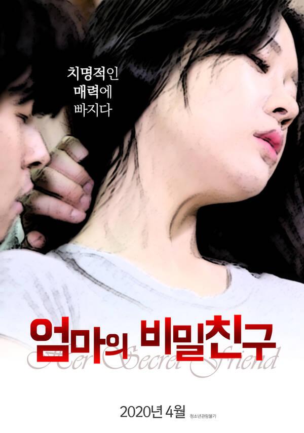 18+ Mom's Secret Friend (Unremoved) 2021 Korean Movie 720p HDRip 900MB Download