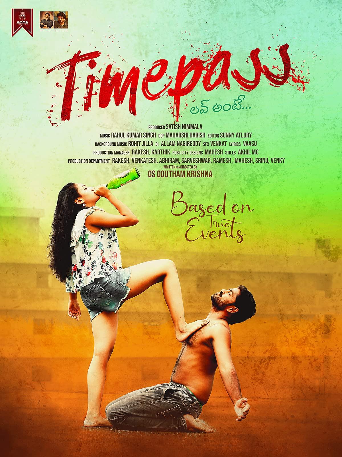 Time Pass Love Antey 2021 Telugu 720p HDRip 1.1GB | 400MB Download