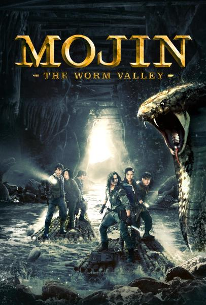 Mojin The Treasure Valley 2018 Hindi ORG Dual Audio 720p BluRay1.2GB | 393MB Download